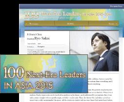 次世代のアジアを担うリーダー100人の一人